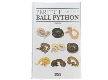 Perfect Ball Python Book