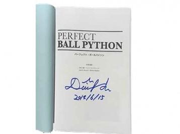 ball python book